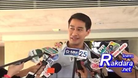 @PongNawat 20150303活动后接受媒体采访