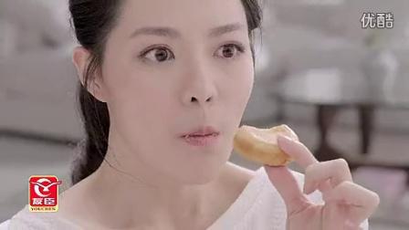 友臣肉松饼主图视频(0)