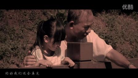卓依婷-再见蓝天 1080p