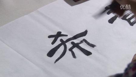 《丹青少年》名家课堂之周广胜讲成语——大音希声 大象无形