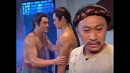 《青龙好汉》(狄龙版)第一部《情义》02
