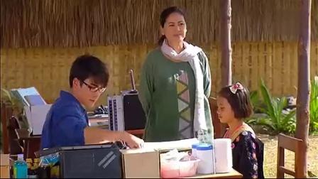 泰剧《风之恋》Lomsonrak Ep.2     04-03-2015