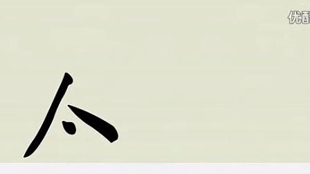 林海《琵琶语》