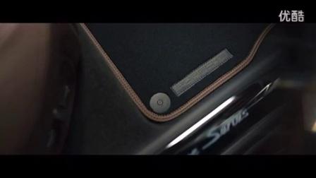 限量100辆 保时捷Panamera Exclusive Series发布