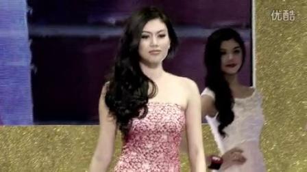 """2015亚州新人模特大赛""""Face of Myanmar"""" Highlight video"""