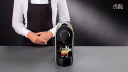 Nespresso U - Directions of Use 胶囊咖啡机使用介绍