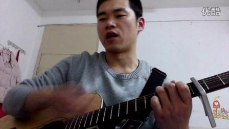 执着  吉他弹唱
