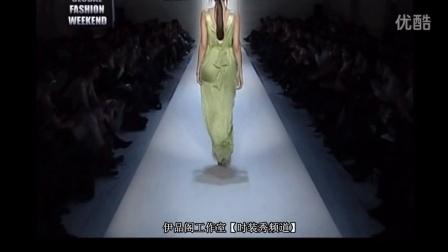 【伊品阁工作室-时装秀频道】2015年法国巴黎时装秀国际时装设计潮流 透明时装秀009