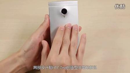 4.7英寸屏幕单手机皇 IUNI U2入手简评_标清