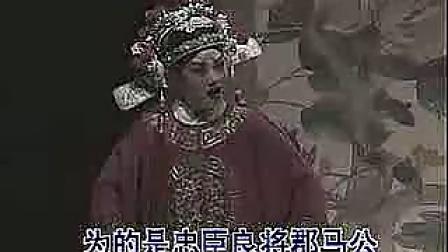 """晋剧名家演唱会  特邀""""谢涛""""主持 名家荟萃_标清_标清"""