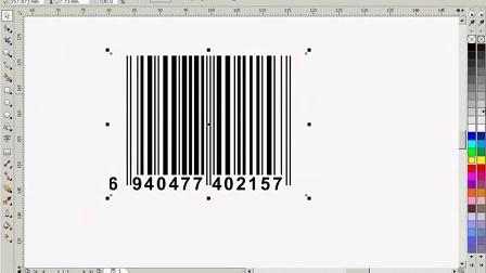 corelDRAWX5视频教程 CDR从入门到精通第三十节