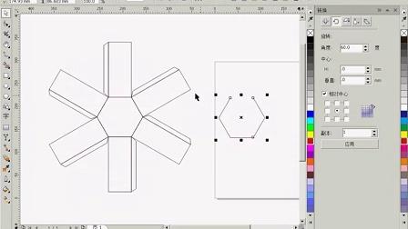 corelDRAWX5视频教程 CDR从入门到精通第二十九节