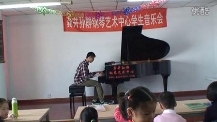 """龚井孙静钢琴艺术中心2015:""""春之声""""音乐会助演嘉宾(赵玺凯)《贝多芬奏鸣曲》"""