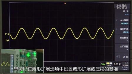 ZDS2022示波器使用教程之75:波形扩展