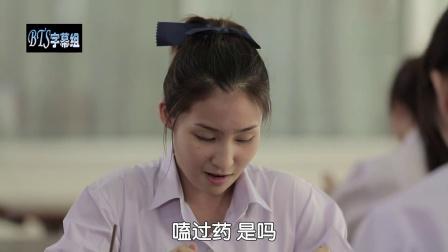 【零玄夜】《鬼校亡友》2015泰国最新校园恐怖片(10) 泰语中字