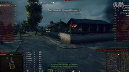 A-43神勇开挂11杀翻盘,俄服搬运 坦克世界9.6