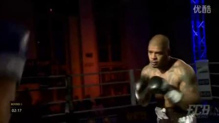 Tyrone Spong vs Gabor Farkas