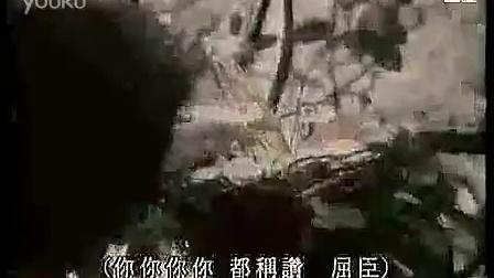 周润发1977年-屈臣氏汽水