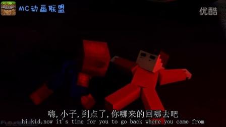 我的世界中文动画-超凡蜘蛛侠2模仿-FuturisticHub