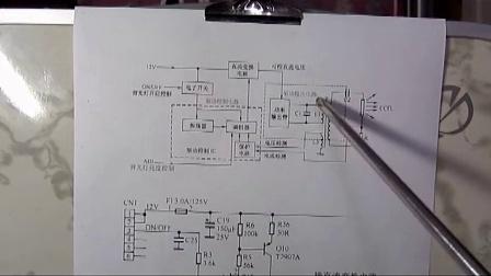 09液晶彩电原理与维修 高压电源电路故障分析