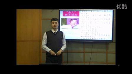 北外李晨老师谈学习策略中的管理策略和全人教育理念