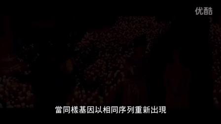 【PPW 预告片】【朱比特崛起】電影官方中文主預告,2015年2月4日引爆太陽系