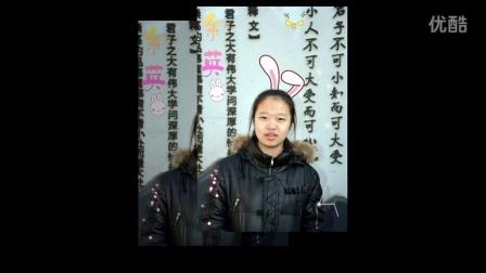 本溪市第四高级中学2015.3.7表奖