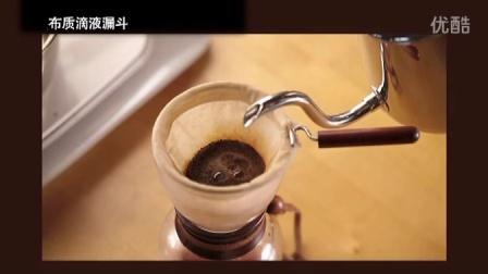 小池美枝子日式咖啡教学-法兰绒滴滤冲泡