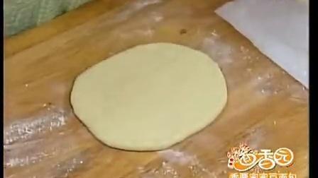 面香园 第22期 香栗蜜蜜豆面包