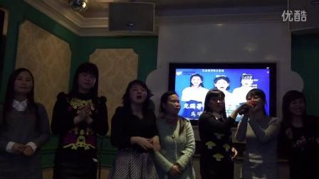 同学聚会唱歌视频