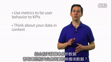 Ecommerce Analytics: From Data to Decisions - Lesson 3.6 Course summary