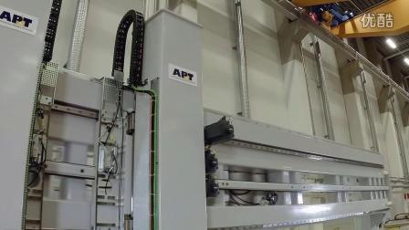 AP&T feeder_handling_car2015