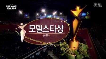 李鍾碩(Lee jong suk)最后再次恭贺2015年度亚州模特盛会10周年!