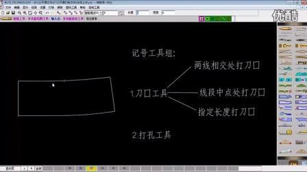ET服装CAD打版视频教程-纸样打版教程大全.12节