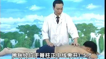 推拿调理前列腺2