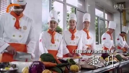 学西点成就美丽人才从这里开始宁夏新东方烹饪学校。