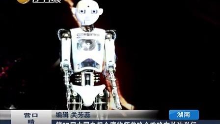 第27届中国电视金鹰奖颁奖晚会昨晚在长沙举行