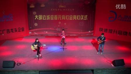 《倔强》   贵州省铜仁市 红色摇滚-幻音琴行 音乐培训 大明边城 元宵灯会