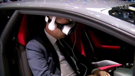 三星和兰博基尼联手呈现极致虚拟驾驶体验