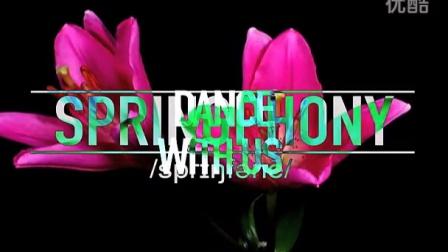 2015.03.14 PENG - SPRINGPHONY promo@MIGAS