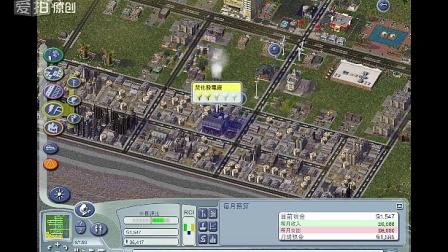 【Sikin解说】★模拟城市4 尖峰时刻★第一季 第六期:金融危机~~