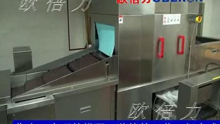 南京大学选用欧倍力全功能全自动食堂洗碗机,省时省力省心省钱
