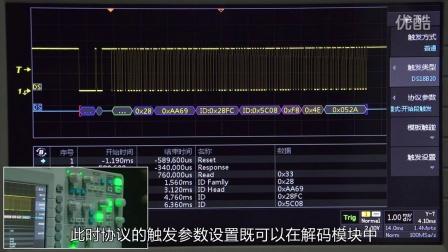 ZDS2022示波器使用教程之77:DS18B20协议触发