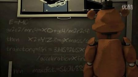 FNAF系列-老师弗雷迪-《玩具熊的后宫五夜3》学校篇-typhooncinema出品
