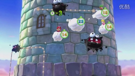 Mario Party 3 - Picture Imperfect(4Players)