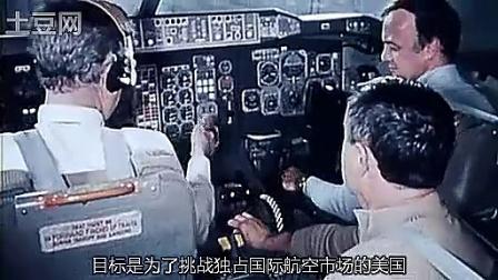 【NHK纪录片】谁主天空-空客波音之争