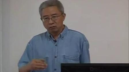 中山大学公开课:逻辑学导引[第1课]逻辑学的对象与内容