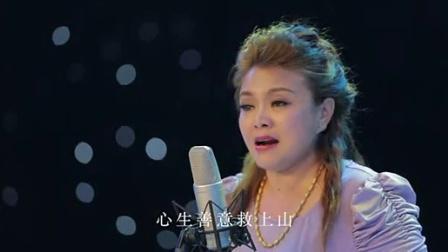 凌源皮影艺术家黄宝艳金秋演唱会