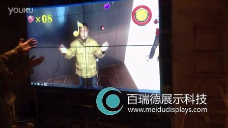 中国银行体感互动