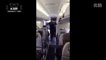 [K分享] 为了安抚乘客情绪  空姐竟突然...
